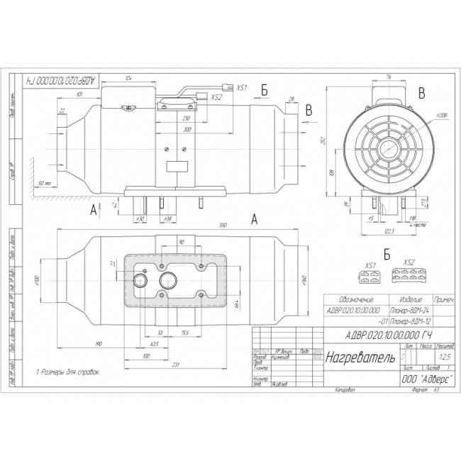 Autoterm Air 8D / Ehemalig Planar 8D 6,5kw 12V inkl. OLED-Display
